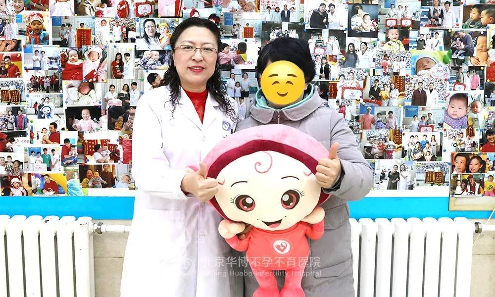 北京华博不孕不育医院怎么样